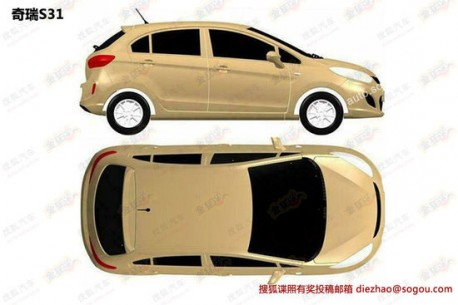 Patent Applied: Chery E2 hatchback = Chery E1