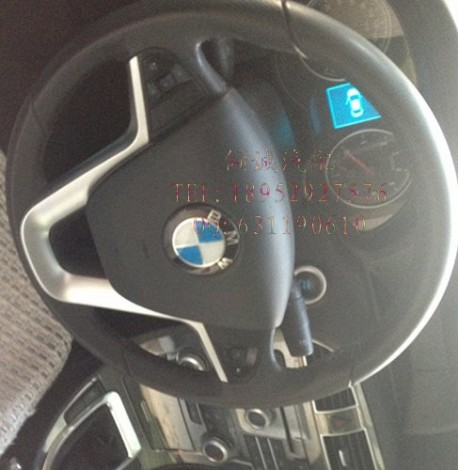Changing your Brilliance H530 into a BMW in China