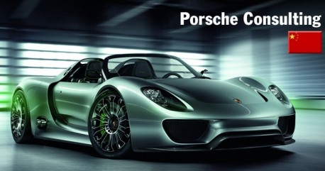 Porsche Consulting sets up shop in Shanghai