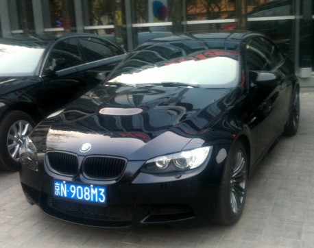 BMW M3 has a License in China