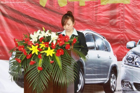 Toyota China sales Down 11.7% in March
