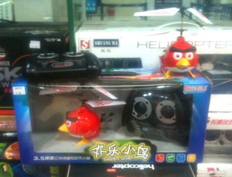 Angry Birds helicopter from China