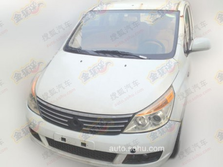 Spy Shots: Geely GLEagle GV5 seen testing in China