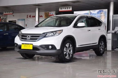 honda-crv-china-fg-1a
