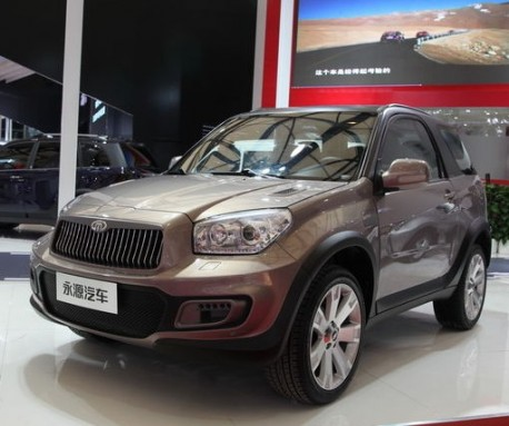 Facelifted Jonway A380 hits the Chinese car market