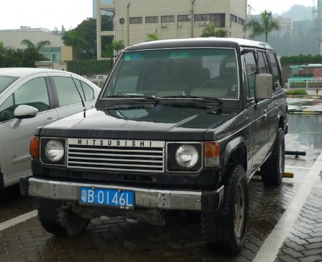 Mitsubishi Pajero is Black in the Rain in China