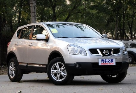 nissan-qashqai-china-test-4