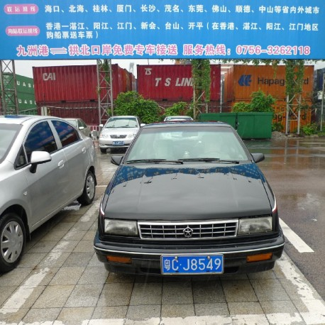 plymouth-sundance-china-black-5