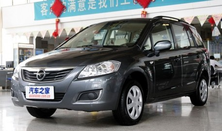 haima-freema-fl-china-spy-2