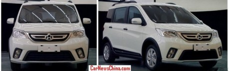 Spy Shots: Chang'an Ouliwei Sport Edition testing in China