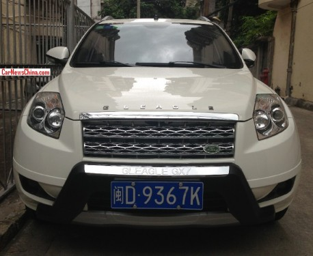 geely-landrover-china-2
