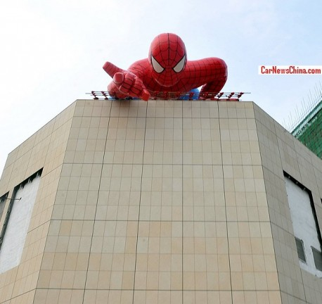 spiderman-china-street-5
