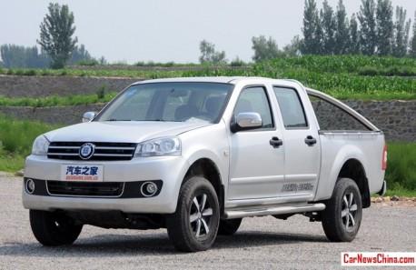 Hengtian Auto T3 pickup truck hits the China car market