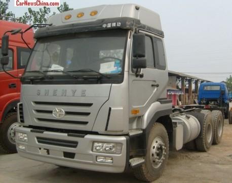 BAIC buys truck maker Zhenjiang Automobile
