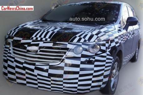 Spy Shots: Besturn MPV will get a Big Mouth in China