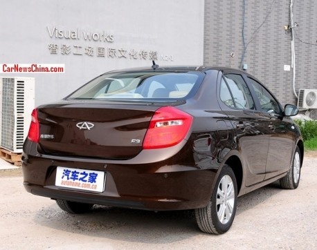 chery-e3-china-launch-3