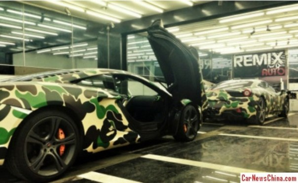 bape-super-cars-china-4