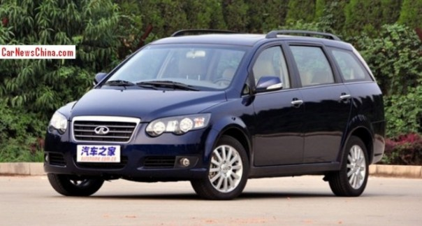 chery-arrizo-mpv-china-1a