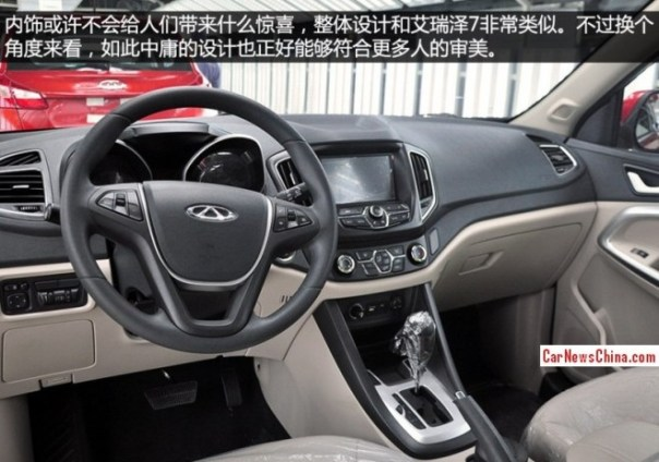 chery-tiggo5-china-production-3