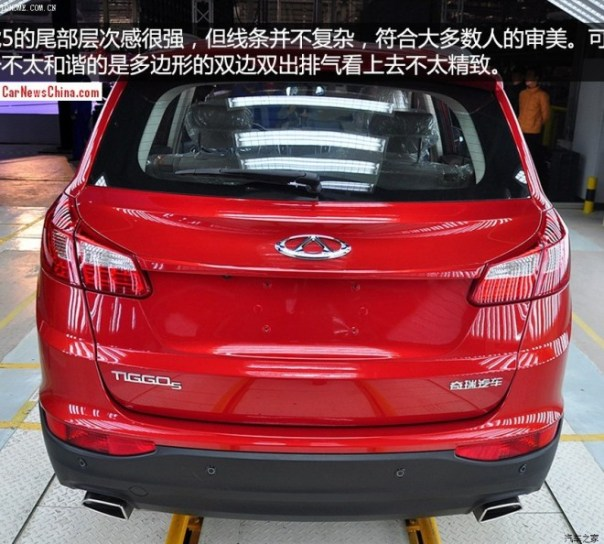chery-tiggo5-china-production-6