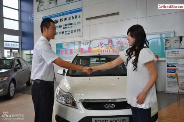 Ford sales in China up 51%