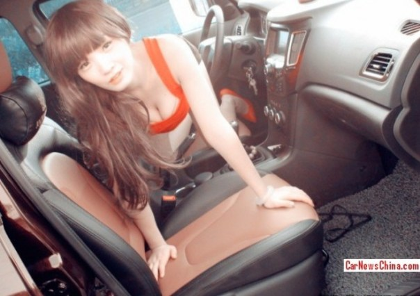 haima-girl-china-hot-7