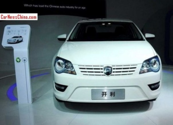 FAW-Volkswagen Kaili E88 EV will electrify the China car market in 2014