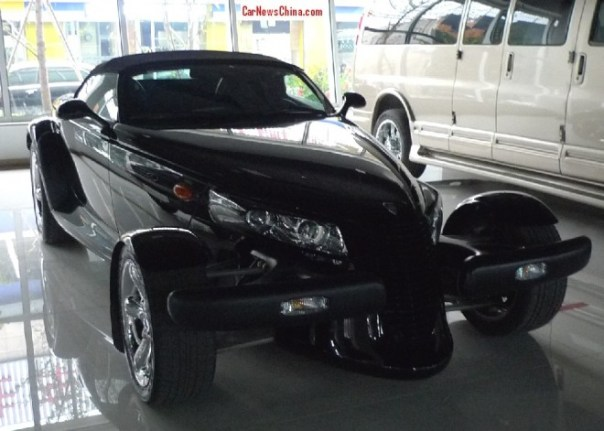 plymouth-prowler-china-4-1
