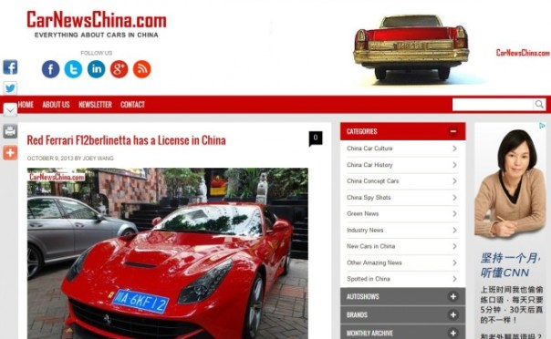 Redesign for CarNewsChina.com