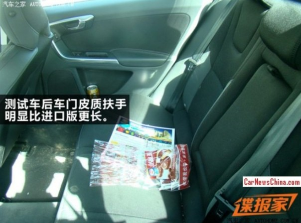 Spy Shots: Volvo S60L has a lot of space for Chinese legs