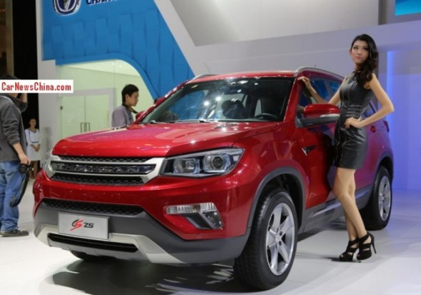 Changan CS75 SUV debuts on the Guangzhou Auto Show