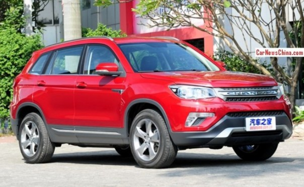 Changan CS75 SUV is Ready for the China car market