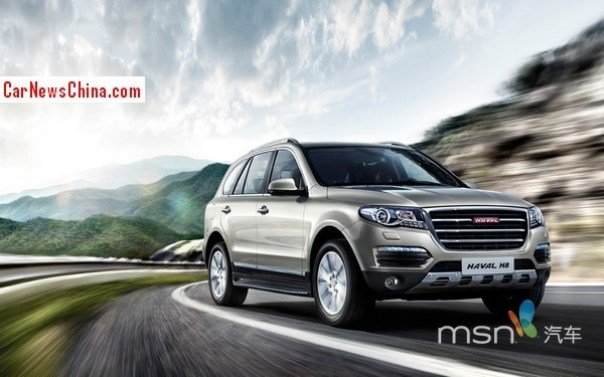 haval-h8-movie-star-3
