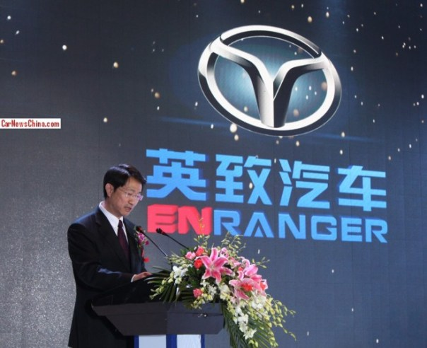 Weichai Auto launches the 'Enranger' car brand in China