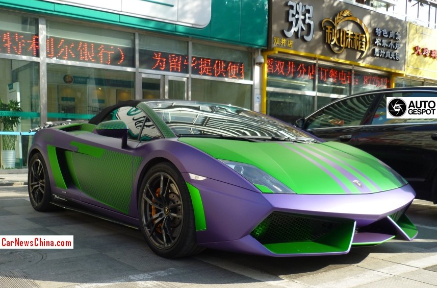 Dope Wallpaper Super Cars Lamborghini Aventador Purple Galaxy
