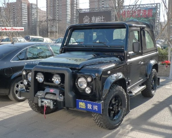 land-rover-china-1