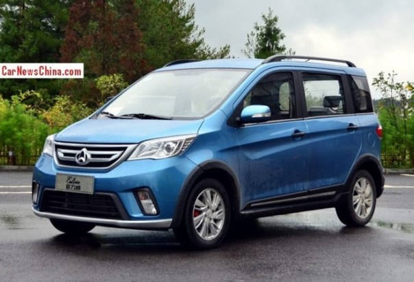 changan-stretch-1a