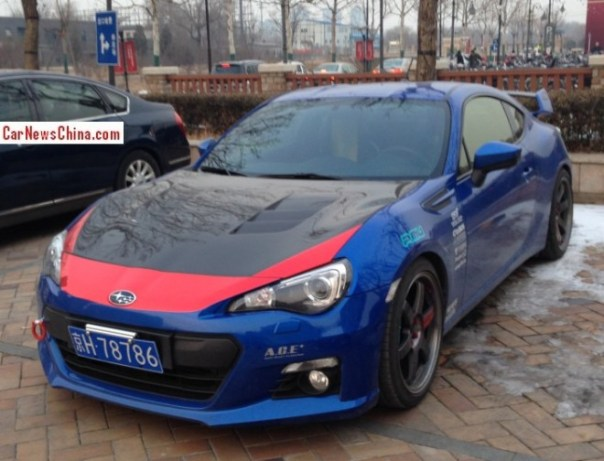 Subaru BRZ is an 86 in China