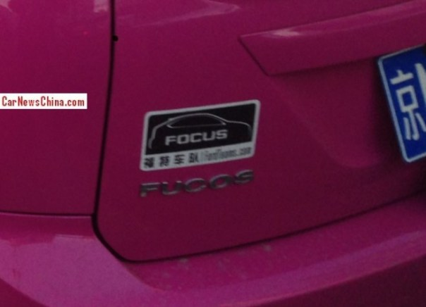 ford-focus-pink-china-5