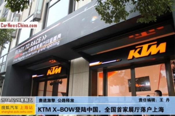 ktm-china-3