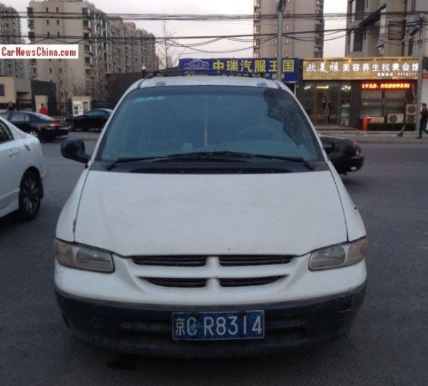 sanxing-g-star-chrysler-china-6