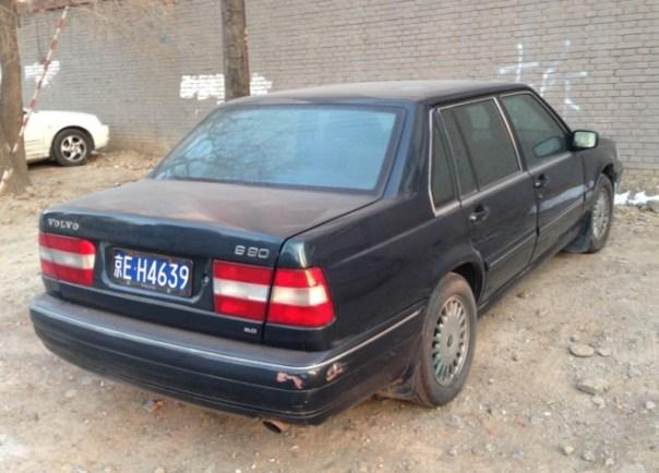 volvo-s90-china-2