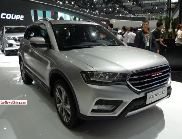 Haval Coupe C Concept debuts on the Beijing Auto Show