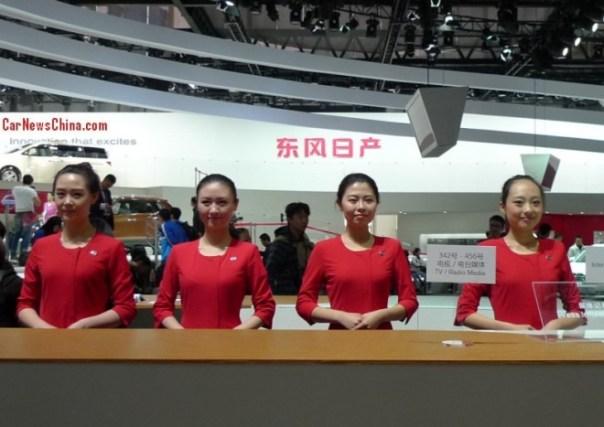 random-beijing-auto-show-7a