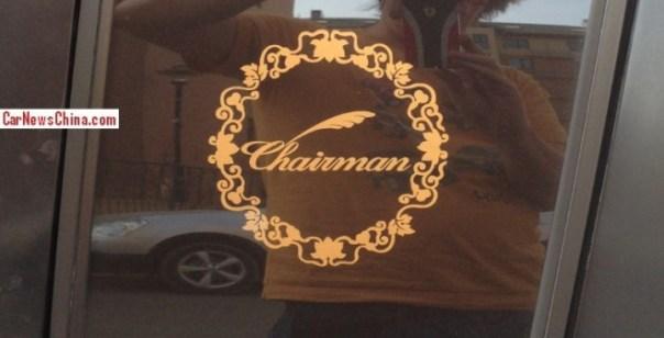 ssangyong-chairman-4