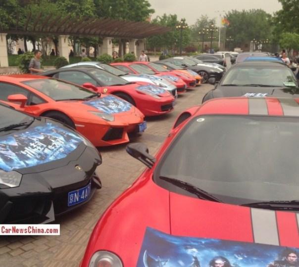 supercar-china-ice-91