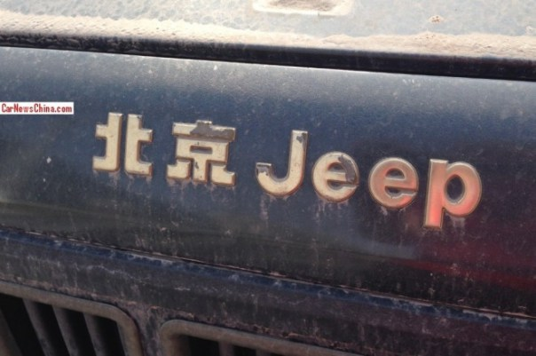 beijing-jeep-roof-1a