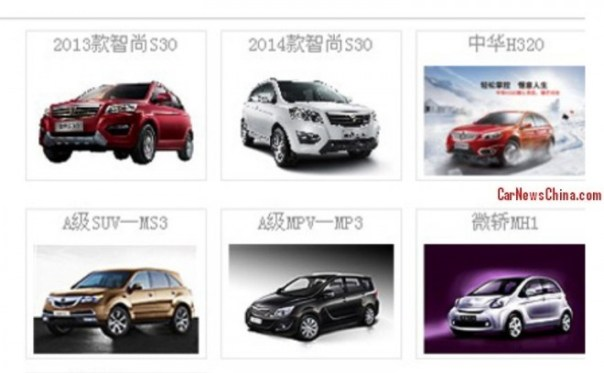 brilliance-jinbei-suv-china-2