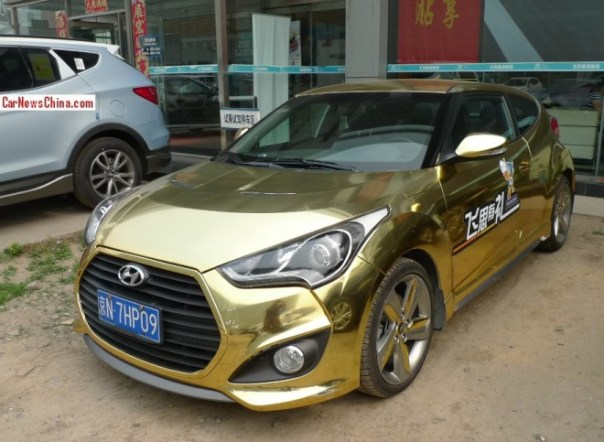Hyundai Veloster is Bling in China