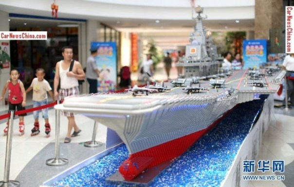 liaoning-china-lego-1